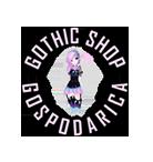 Gothic Shop Gospodarica